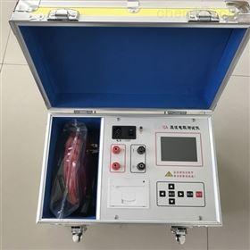 便捷式/直流电阻测试设备
