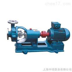 联轴式不锈钢耐腐蚀自吸泵