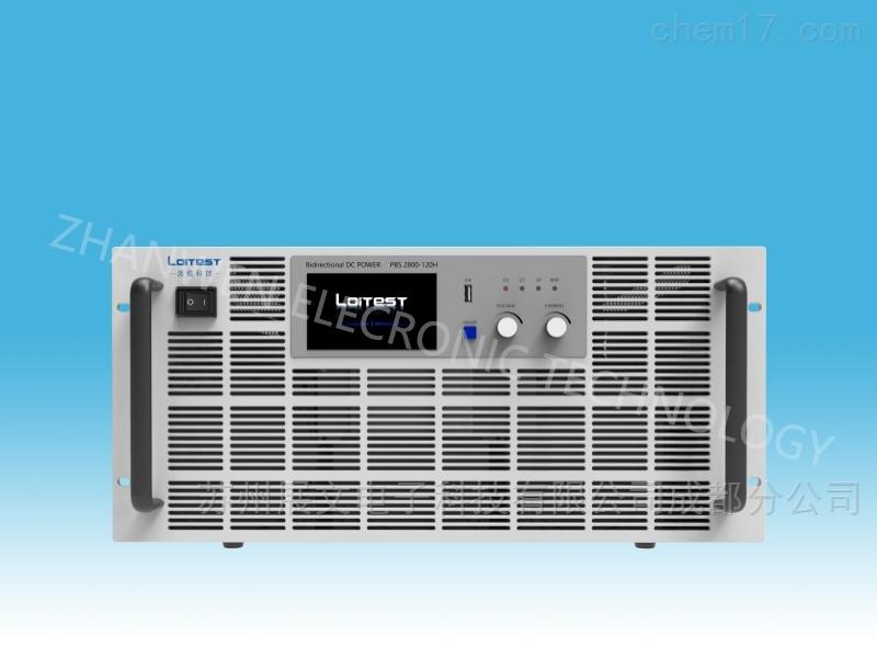 回馈型直流电子负载PEL 2000H系列