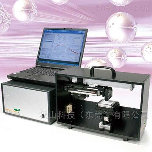 静电扩散率测量装置