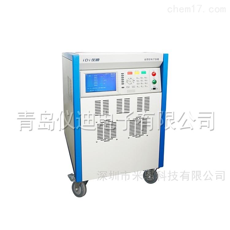 仪迪原厂原装IDI71010能馈型交流电子负载