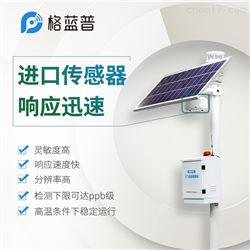 GLP-AQ1小型空气质量监测站