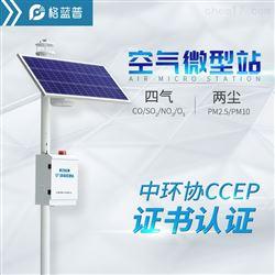 GLP-AQ1微型环境监测站