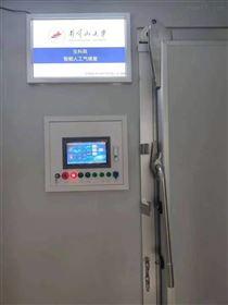智能人工气候室宁波普朗特一站式服务