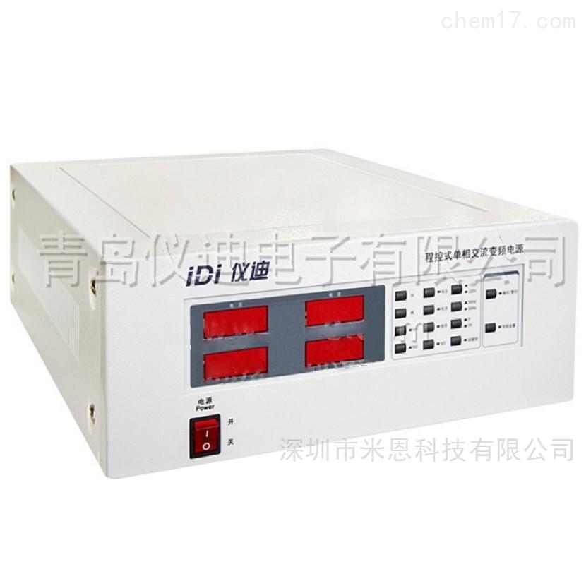 仪迪原厂原装8100XSY单相交流变频电源