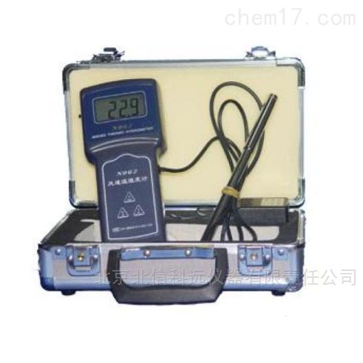 风速仪 数字式微风速测试仪 室内风速测量仪