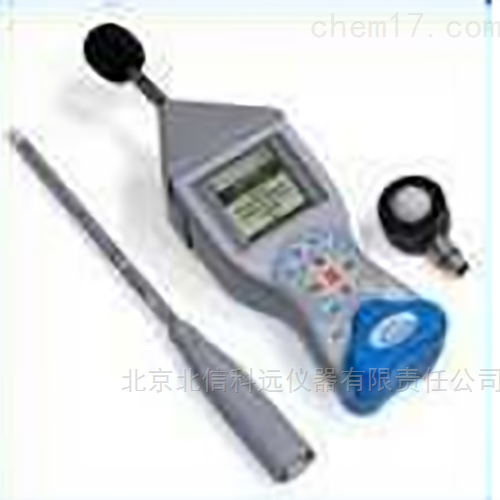 室内环境质量综合测试仪 通用多功能室内环境检测仪