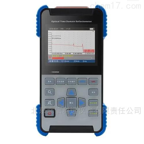 光纤寻障仪 光纤网络故障检测仪 手持式光纤寻障测量仪