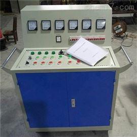 500V高低压开关柜通电试验台设备