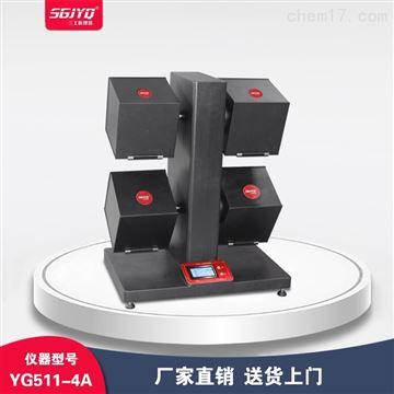 YG511-4A滚箱式起球仪(4箱式法)