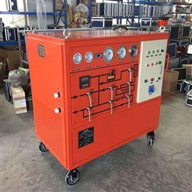 多功能式SF6气体回收设备/低价