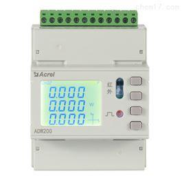 ADW210-D10-3S安科瑞31天四象限和付费率电能冻结