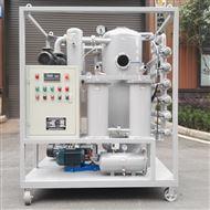 ZJA-50变压器油真空滤油机价格