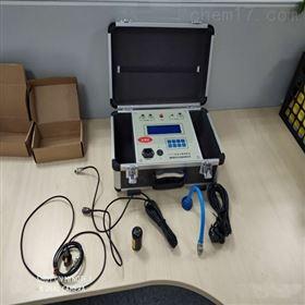 动平衡测试仪设备