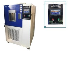 QJCK高低温老化试验箱