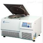 26R无氟制冷系统高速冷冻离心机