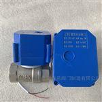 CWX电动球阀CWX-60P微型电动阀门