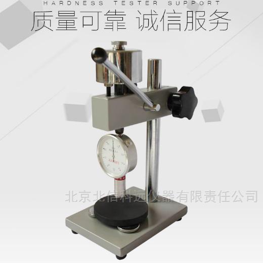 邵氏硬度计测试支架 邵氏硬度计支架  邵氏硬度测量仪