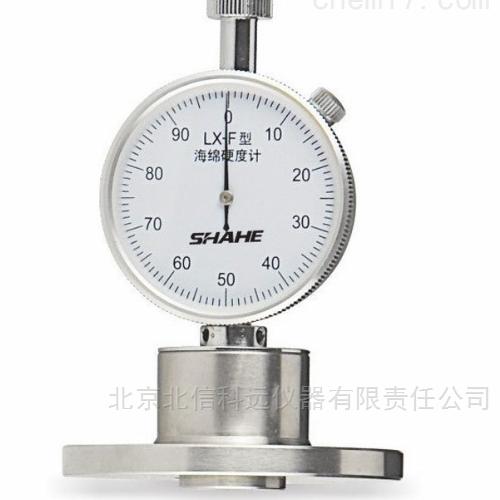 海绵硬度计 泡沫材料硬度测量仪  聚氨脂泡沫胶料制品硬度检测仪