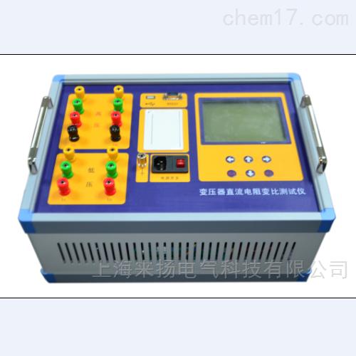 变压器直流电阻变比组别试验仪