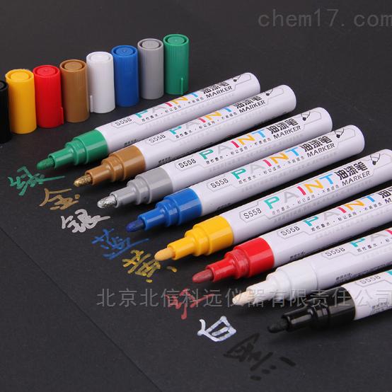 油漆记号笔