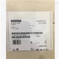 描述西门子SIEMENS变频器W79087-A4-A170