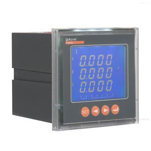 PZ80L-E3液晶综合电量表