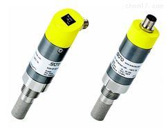 新型希尔思SUTO S220露点传感器