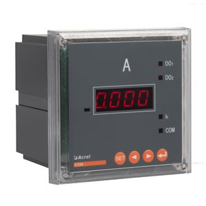 PZ80L-AI96单相电流表