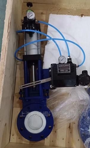 气动陶瓷调节型刀型闸阀