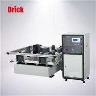 DRK100模拟运输振动台