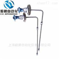 EB5500-G5DS4C2弯管式高温型在线密度计厂家