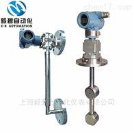 EB5500-S2DY5C2高温型侧装式在线密度计厂家