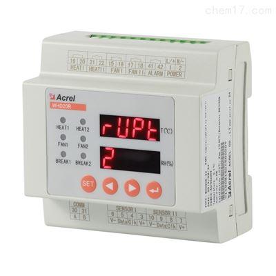 WHD20R-22WHD系列溫濕度控制器 開關柜用導軌式安裝