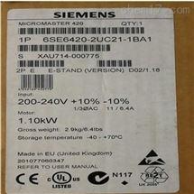 西门子6SE6420-2UC21-1BA1
