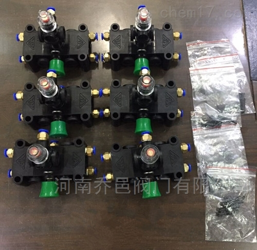 塑料气动组合开关