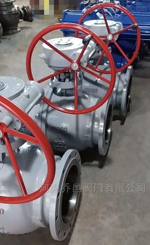 蜗轮燃气固定式球阀