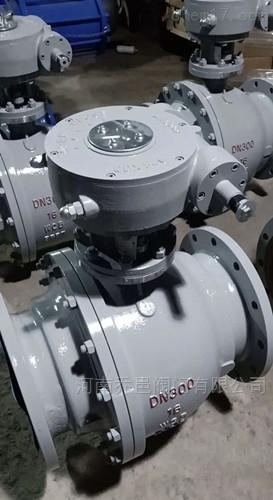 蜗轮天然气固定式球阀
