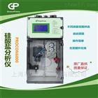 化工廠水中正硅酸鹽分析儀PROCON6000