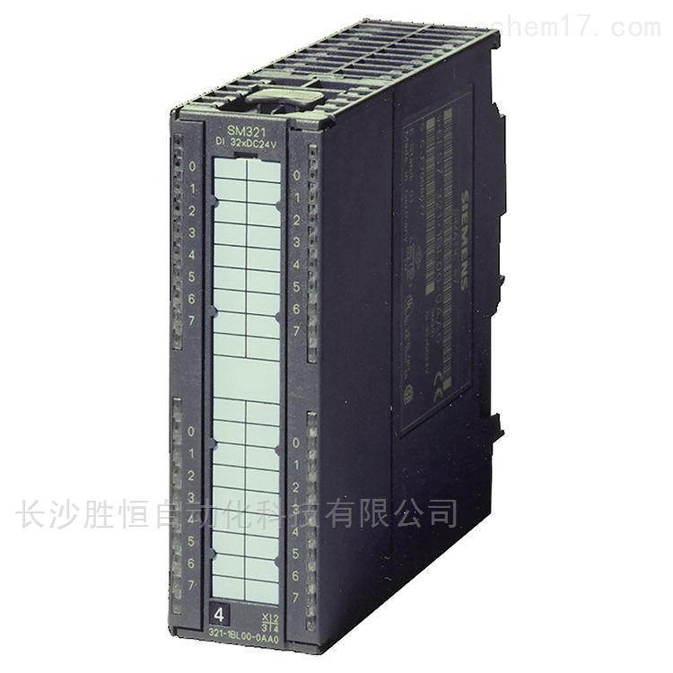 西门子6ES7677-2AA41-0FB0开放型CPU