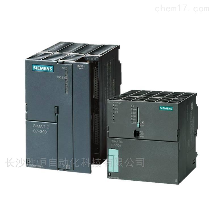西门子数字量输出模块6ES7322-1BF01-0AA0