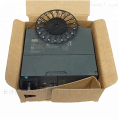 西门子V90低惯量型电机1FL6034-2AF21-1LG1