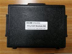 美国ECM快速氨气分析模块