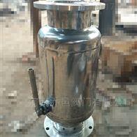 ZPG-I直通式不锈钢反冲洗过滤器角通式ZPG-L