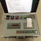 KJTC-IV断路器合闸开关检测仪