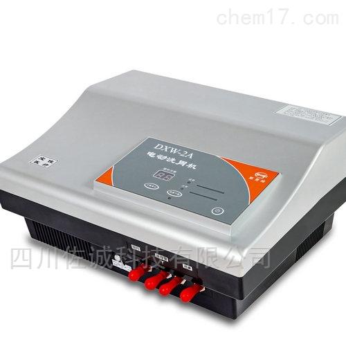 DXW-2A型电动洗胃机