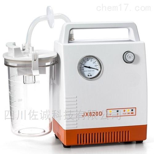 JX820D/JX820D-1型便携式吸引器