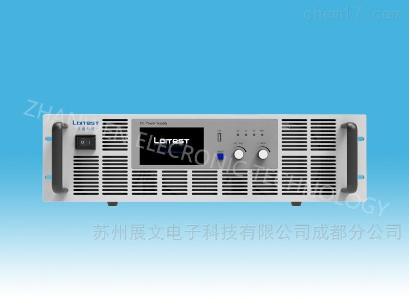 可编程直流电源PDS 2000EB系列