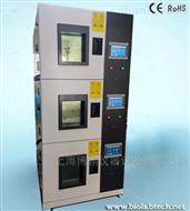 BTC-306三箱式高低温箱试验箱