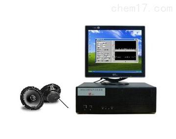 杭州愛華 AWA6128S揚聲器測試儀聲級計生產廠家噪音檢測儀